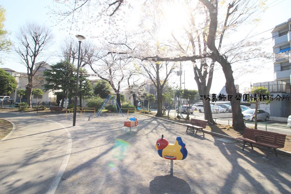 藤塚東公園