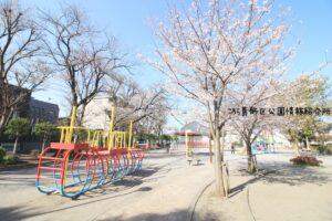 藤塚西公園