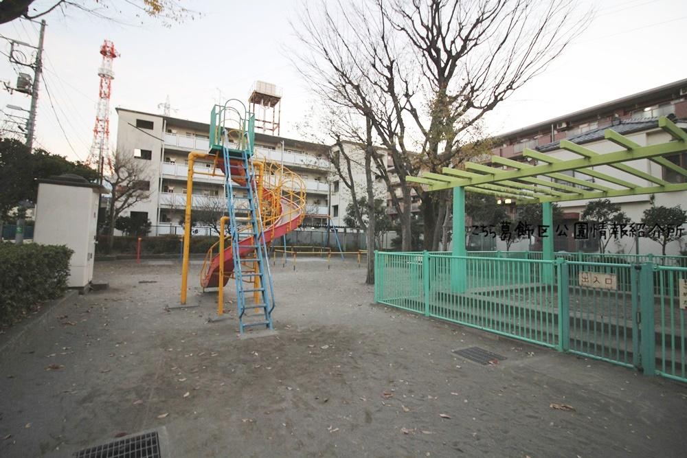 道上児童遊園 こちら葛飾区公園情報紹介所