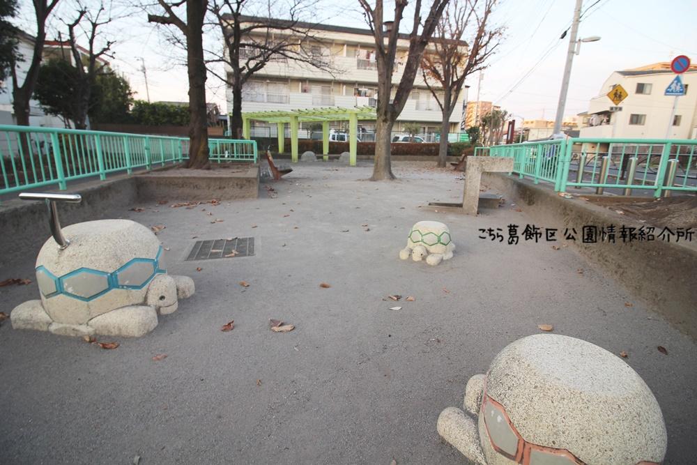 亀青児童遊園 こちら葛飾区公園情報紹介所