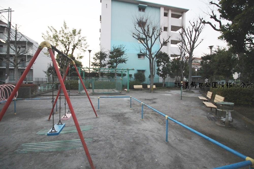 青戸八丁目児童遊園 こちら葛飾区公園情報紹介所