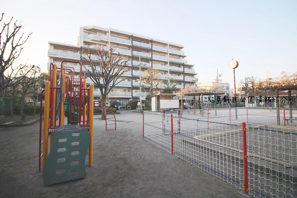 みどり児童遊園 こちら葛飾区公園情報紹介所