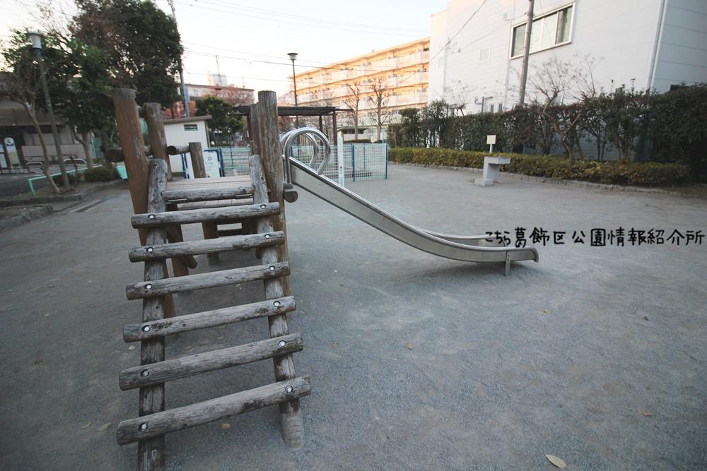 白鳥東さわやか児童遊園 こちら葛飾区公園情報紹介所