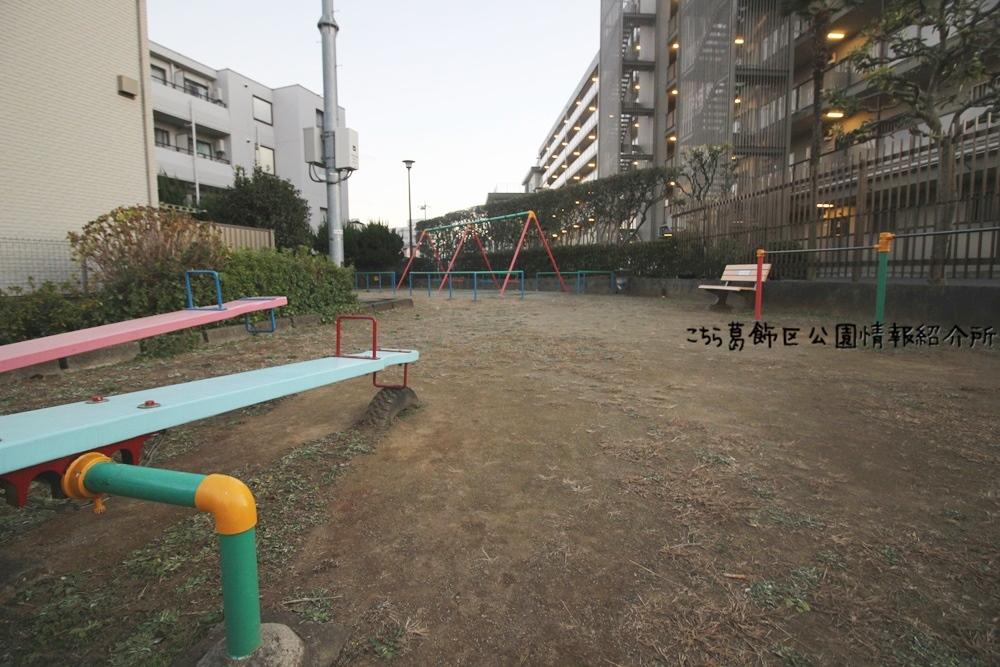 内野橋児童遊園 こちら葛飾区公園情報紹介所