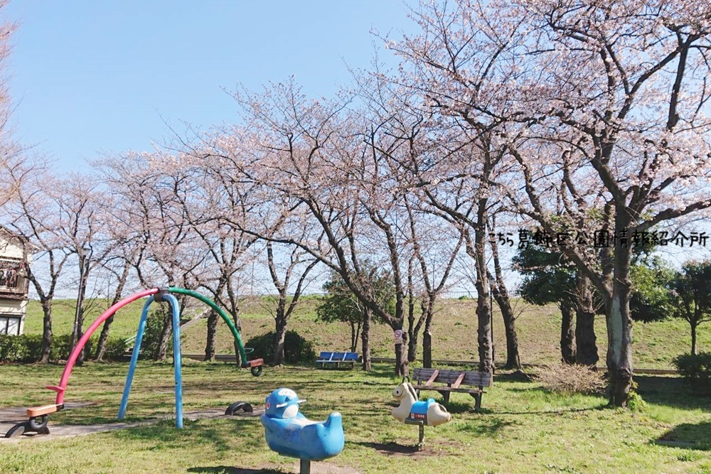 中川二丁目公園