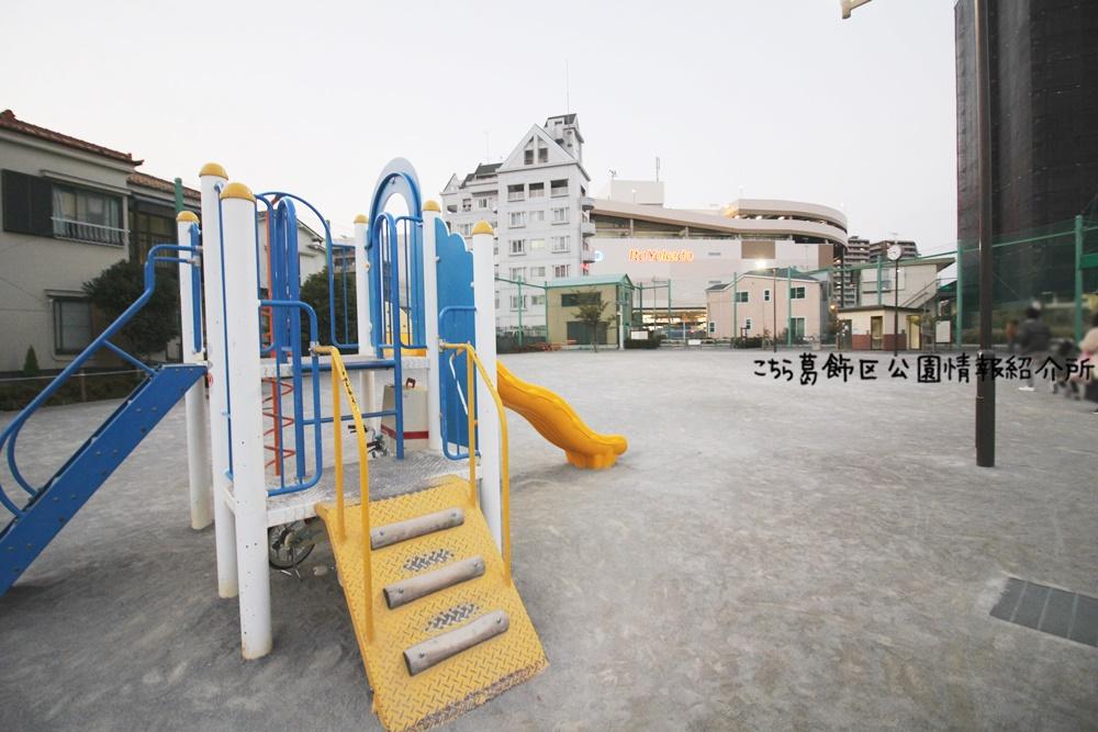 亀有中川堤公園 こちら葛飾区公園情報紹介所