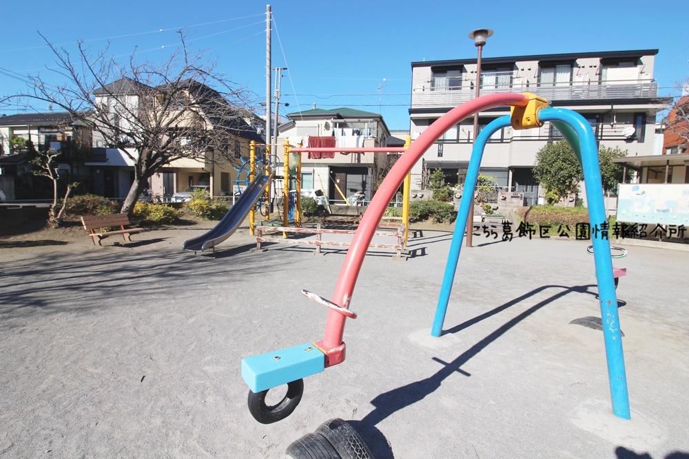 住吉児童遊園 こちら葛飾区公園情報紹介所