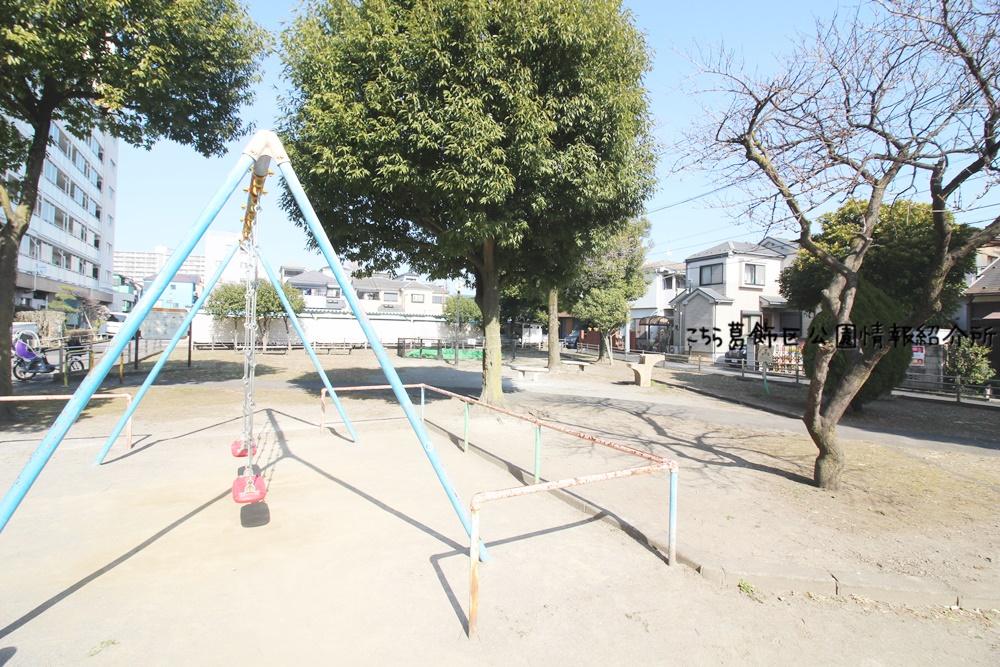 大谷田一丁目児童遊園