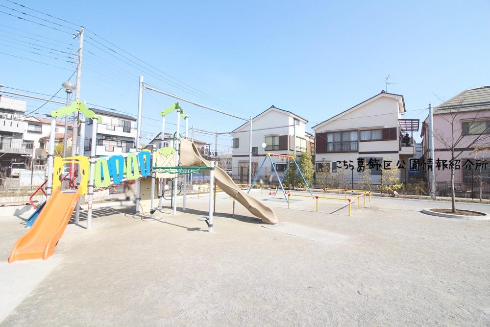 飯塚なかよし公園