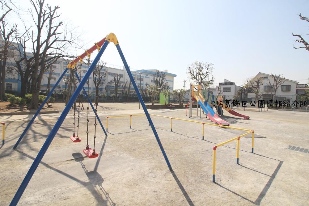 西青戸公園