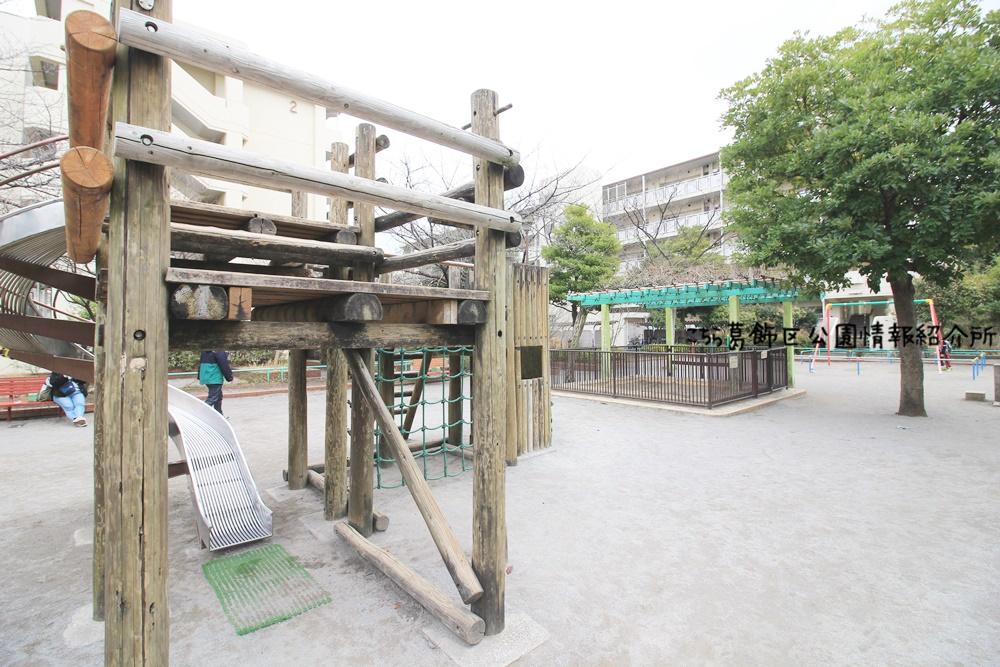 柴原児童遊園