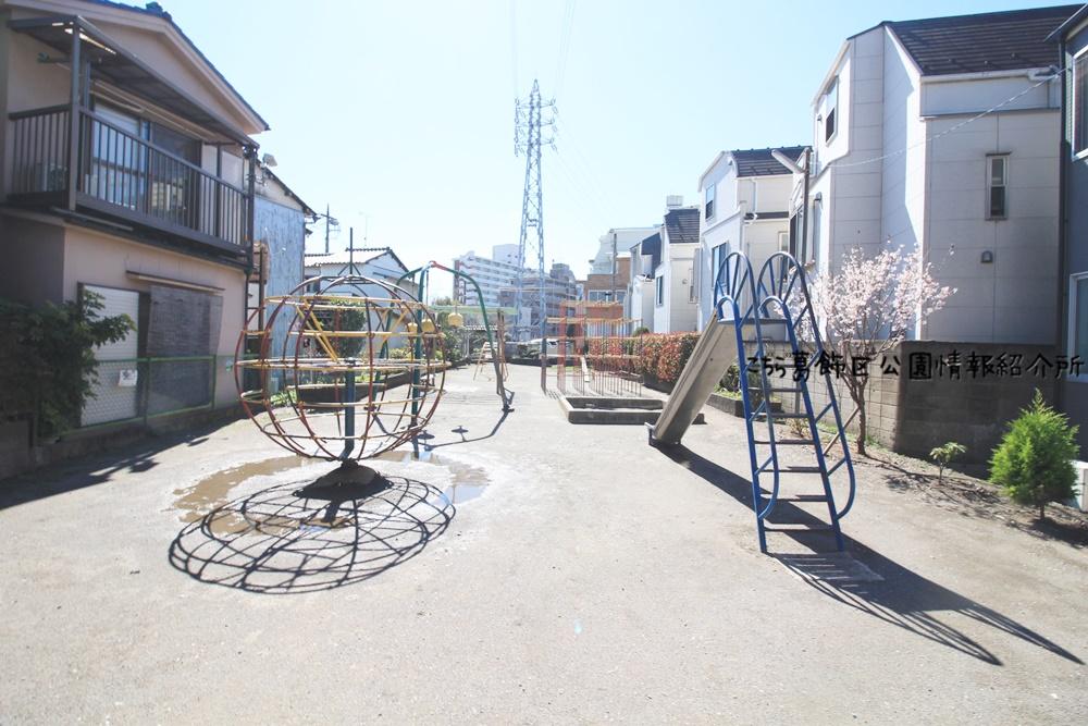 亀四第二児童遊園