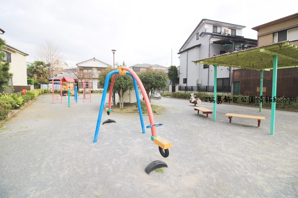 白鷺児童遊園