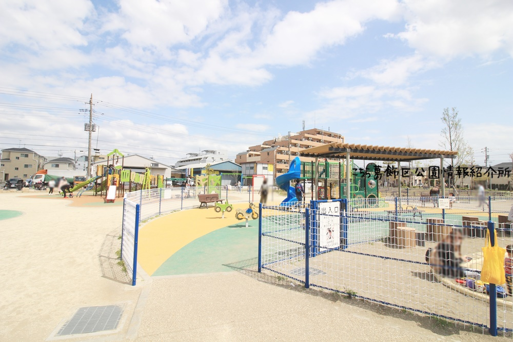 東新小岩二丁目かがやき公園