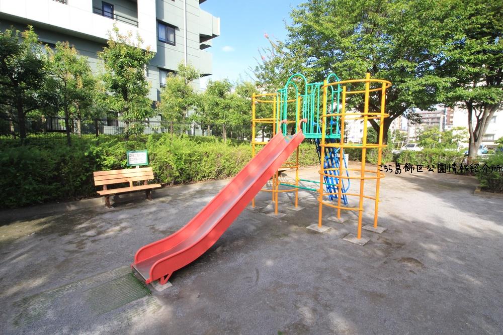 東新小岩二丁目東児童遊園
