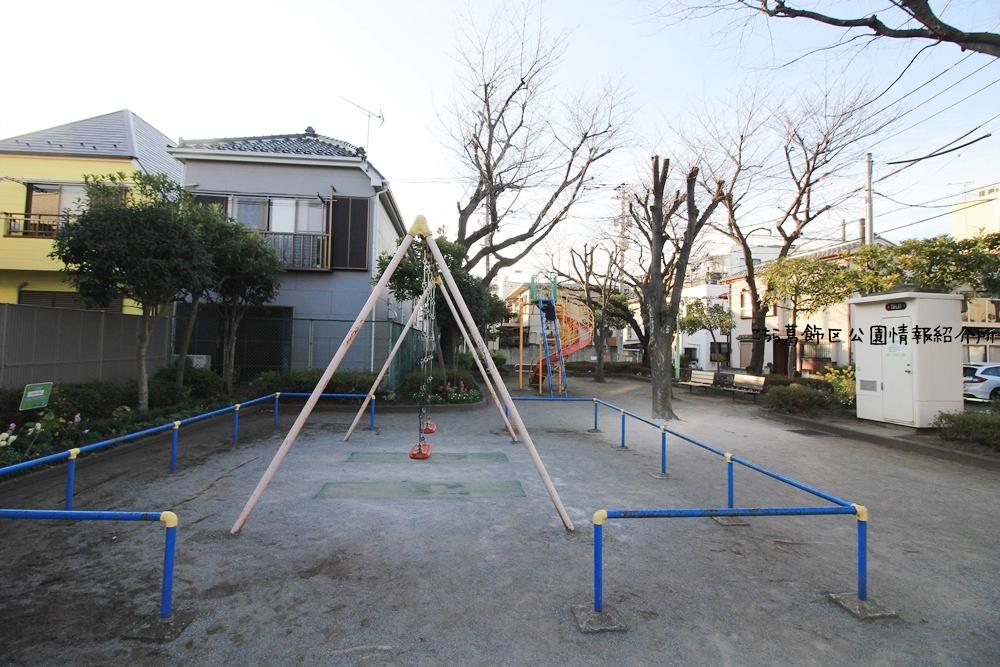 こやのひまわり児童遊園